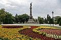 Паметник на свободата Русе общ поглед.jpg