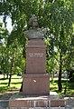 Пам'ятник Богдану Хмельницькому - panoramio.jpg