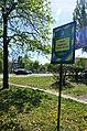 Парк Нивки, західна частина. Місто Київ. Фото 7.jpg