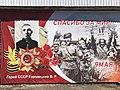 Праздничный плакат к Дню Победы в ВОВ в с. Крестниково.jpg