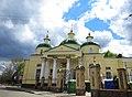 Преображенський собор у Кропивницькому.jpg