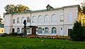 Путевой дворец.jpg