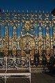 Пушкин Парадный двор Екатерининского дворца Фрагмент решетки.jpg