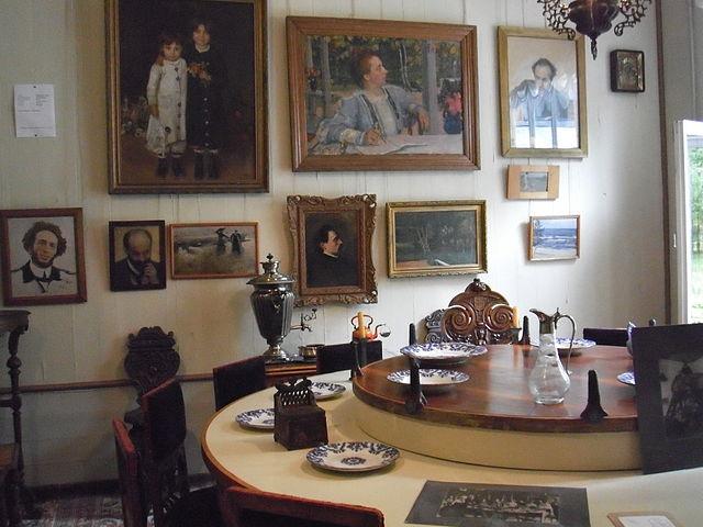 Дом-музей Пенаты
