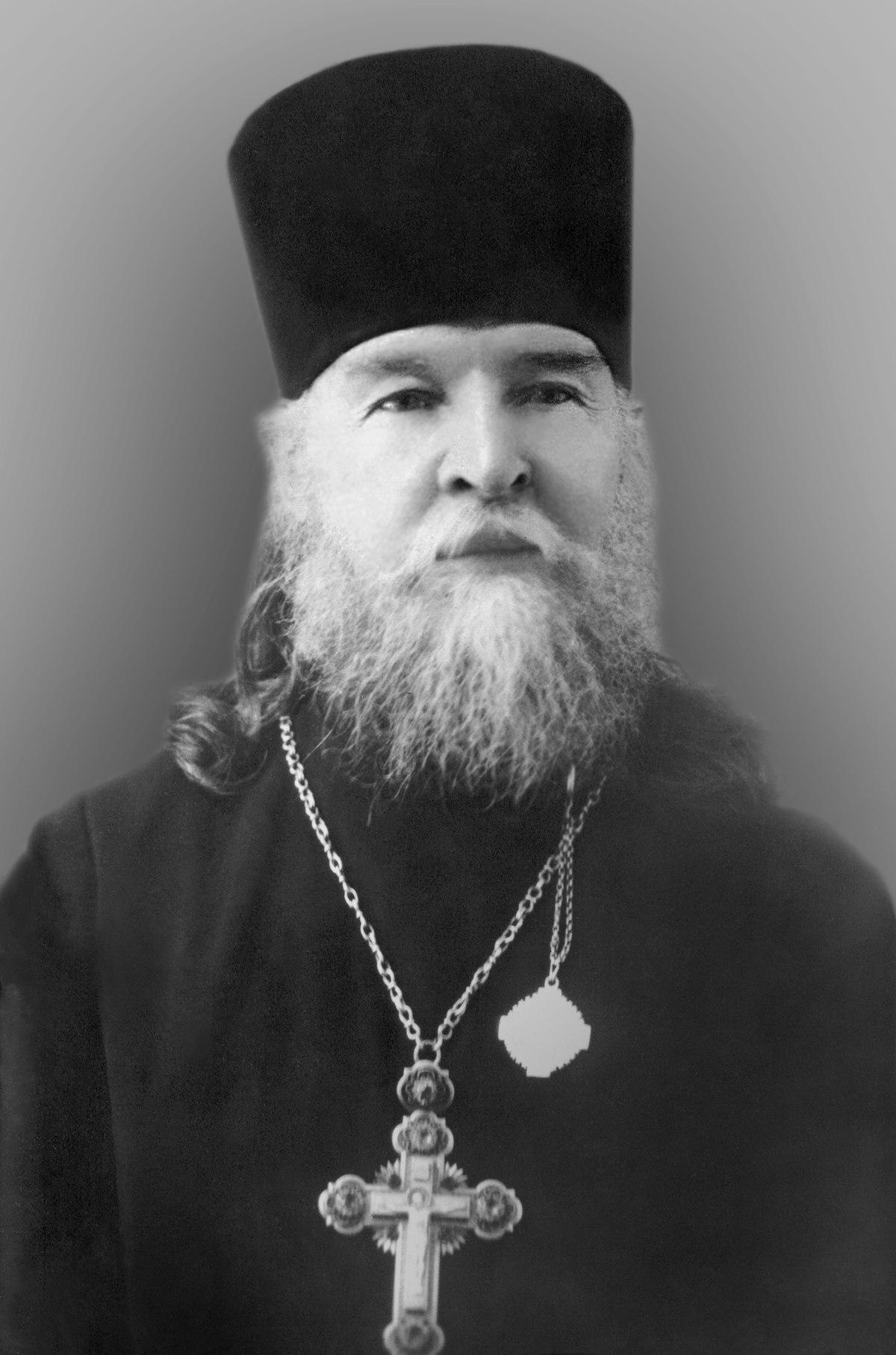 Протоиерей успенский иоанн википедия