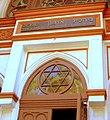 Санкт-Петербургская большая хоральная синагога 3.jpg