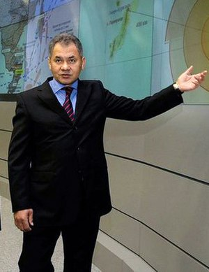Ministry of Emergency Situations (Russia) - Sergey Shoygu, was Minister from 1991 to 2012