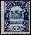 Сорокский уезд № 10 (1898 г.).jpg