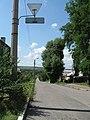 Ул. Парижской Коммуны в сторону парка - panoramio.jpg