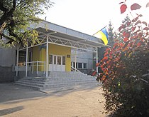 Фасад будівлі школи.jpg