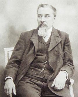 Фото 1899 года