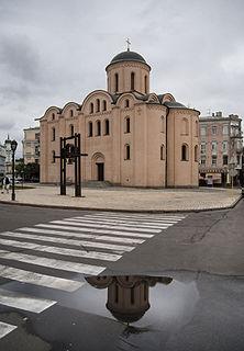 Pyrohoshcha Church