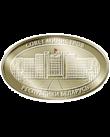 Эмблема СМ РБ.png