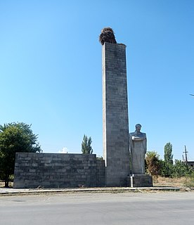 Place in Armavir, Armenia
