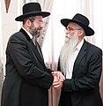 הרב יוסף הרטמן (מימין) עם הרב דוד לאו (משמאל).jpg