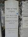 מצבתו של שאול גינזבורג בבית קברות בניו יורק.jpg