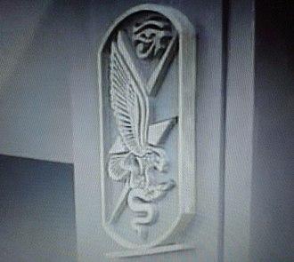 General Intelligence Directorate (Egypt) - Image: شعار المخابرات العامة المصرية