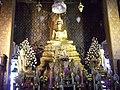 วัดพิชยญาติการามวรวิหาร Wat Phicahaya Yatikaram Worawiharn (5).jpg