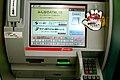 ちょっと待った! セブン銀行ATM 2007 (354805893).jpg