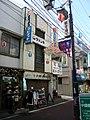 パナカラー銀行ローン取扱店 観音通り (882276667).jpg