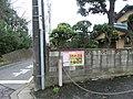 マルフク - panoramio (52).jpg