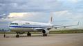 中国国际航空A321锡林浩特.png