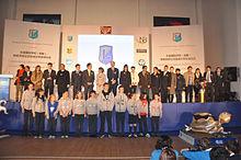 Léman International School - Chengdu - Wikipedia