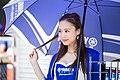 全日本ロードレース選手権 -ヤマハバイク (27125307880).jpg