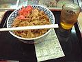 吉野家で豚丼特盛つゆだく 伝票 (2878285697).jpg