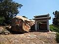 啸卧亭 - Xiaowo Pavilion - 2014.09 - panoramio.jpg