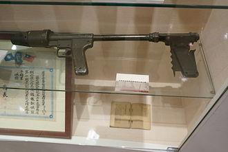 M2 flamethrower - Image: 噴火槍