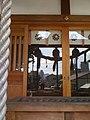 子守神社と幕張のビル - panoramio.jpg