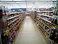 店 2005 (48533967).jpg
