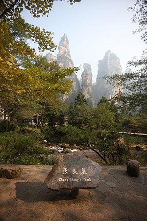 Zhang Liang (Western Han) - The Zhang Liang Tomb in Zhangjiajie, Hunan.