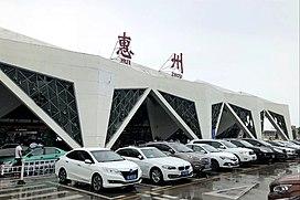 惠州机场6440.jpg
