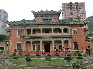 King Yin Lei - Main facade of King Yin Lei from the circular driveway (looking South)