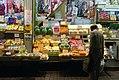 果物店 (6933745580).jpg