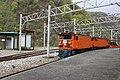 森石駅 - panoramio.jpg