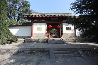 Xuanzang - Xuanzang's former residence in Chenhe Village near Luoyang, Henan.