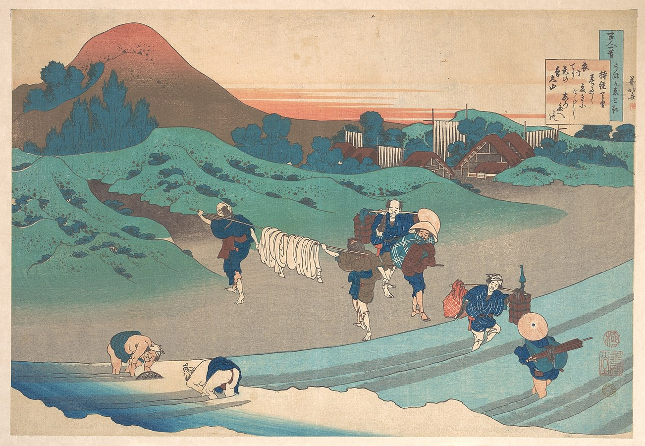 poem by Jitō Tennō