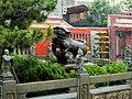 石獅 Stone Lion - panoramio.jpg