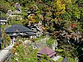 立石寺 Risshakuji Temple - panoramio.jpg