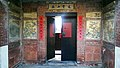 筱雲山莊迎賓館入口.jpg