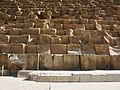 紅金字塔 Red Pyramid - panoramio (1).jpg