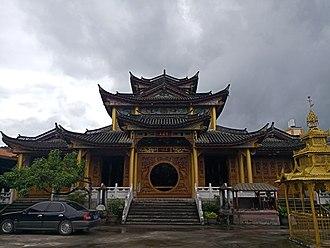 Kyaung - Image: 芒市五云寺01