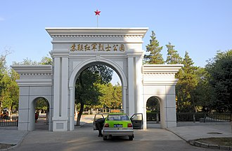 Soviet invasion of Manchuria - Soviet Red Army Martyrs Cemetery built in Manzhouli after the war
