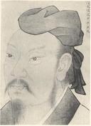 隋大儒文中子王通.png