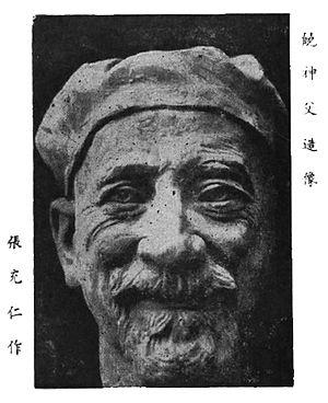 Robert Jacquinot de Besange - Portrait of de Besange c.1940 by Zhang Chongren