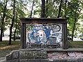 -warszawa -streetart -graffiti (34985880432).jpg