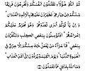 002085 Al-Baqrah UrduScript.jpg